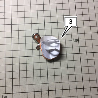 IMG_0424c-thumbnail2.jpg