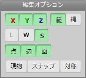 mpo_reoption.jpg