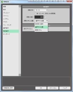 mpq_vew_orgset.jpg