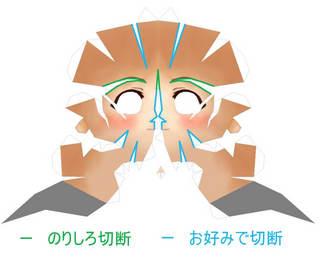 Alice_face_cut.JPG