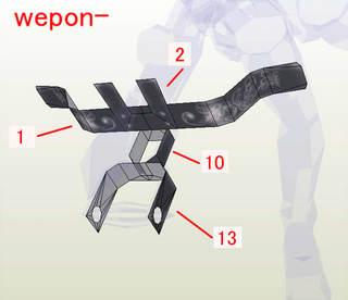 mrcds_wepon_parts.JPG