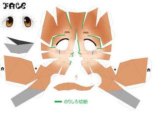 nagi_face_cut.JPG
