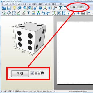 2_5howpd_1_05.jpg
