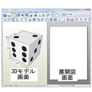 2_5howpd_1_07.jpg
