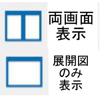 2_5howpd_1_08.jpg