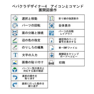 2_5howpd_1_09.jpg
