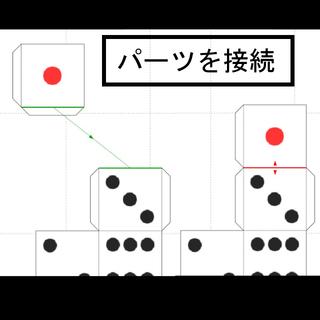 2_5howpd_1_16.jpg
