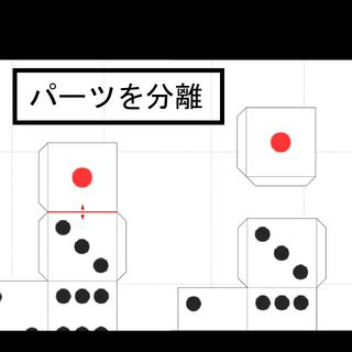 2_5howpd_1_17.jpg