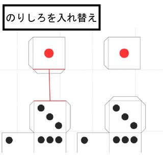 2_5howpd_1_19.jpg