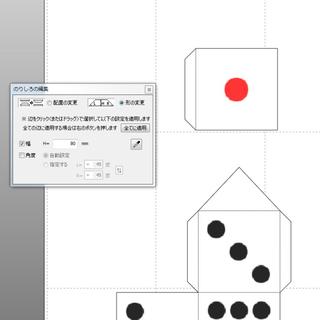 2_5howpd_1_21.jpg