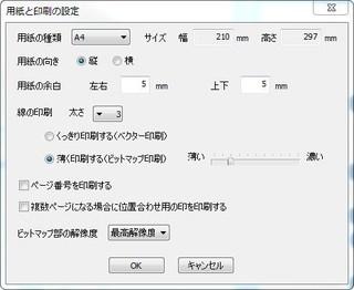 2_5howpd_1_23.jpg