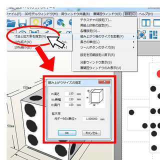 2_5howpd_1_24.jpg