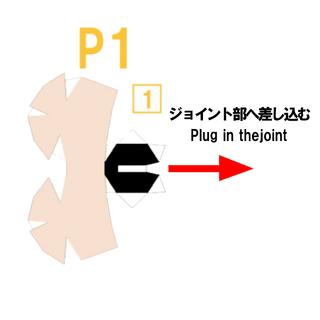Nkako_p1into.jpg