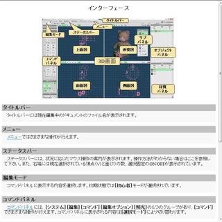 howmqo_2.jpg