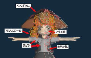 pisuke_model_base.JPG