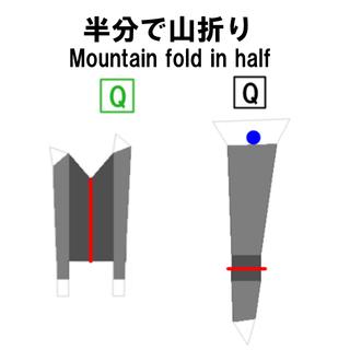 v73outmk_qp_fold.jpg