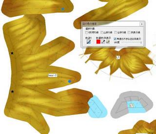 protrude_paint_test_01.JPG