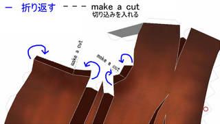 Alice_chair_cut_l.JPG