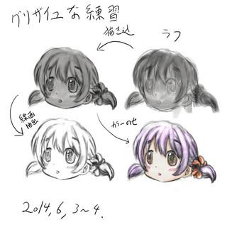 gurizaiyu _test_nagisa.jpg