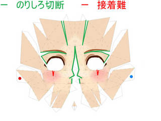 mrcds_face_cut.JPG