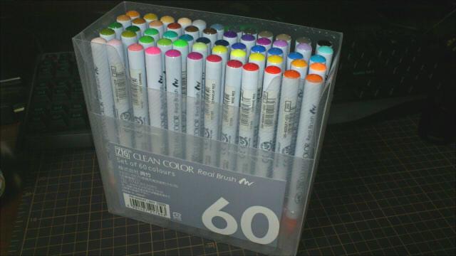 ペーパークラフト用筆ペン